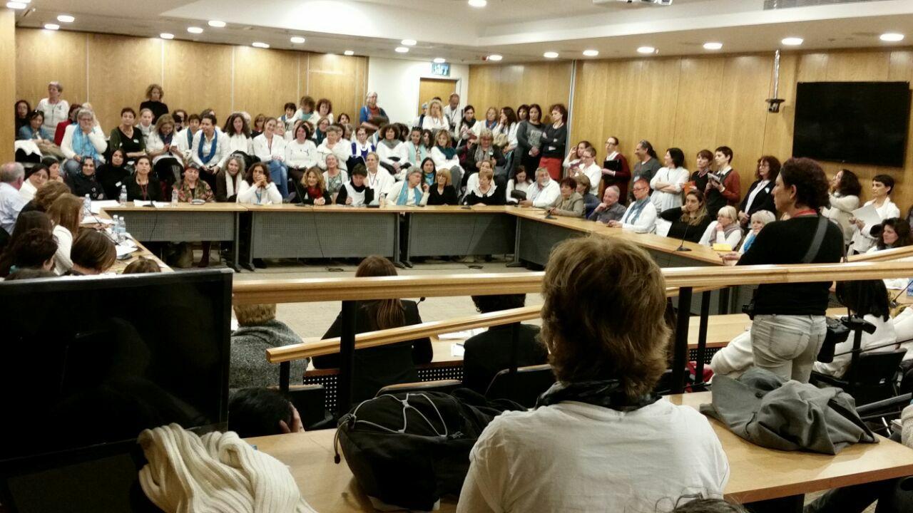 Knesset Lobby