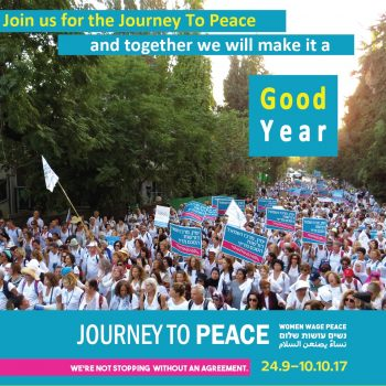Journey to peace banner