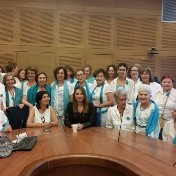 knesset meeting with mk shasha biton