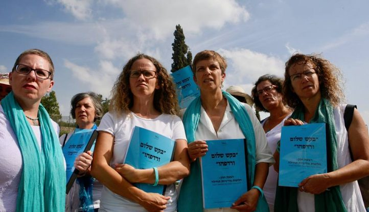 knesset with draft copies by arianne litteman