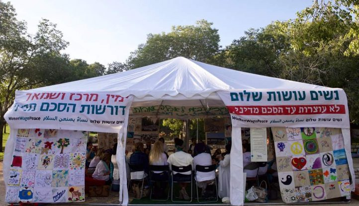 Mothers' tent