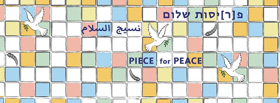 Piece for Peace quilt banner
