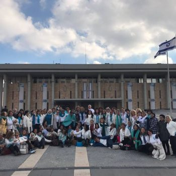 women wage peace at the knesset 30117