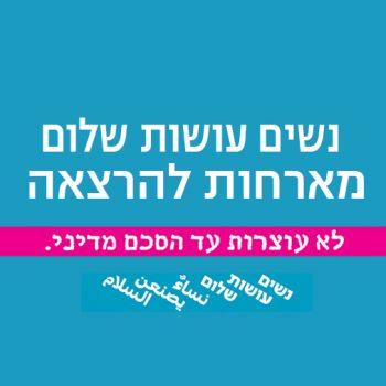 lecture invitation banner