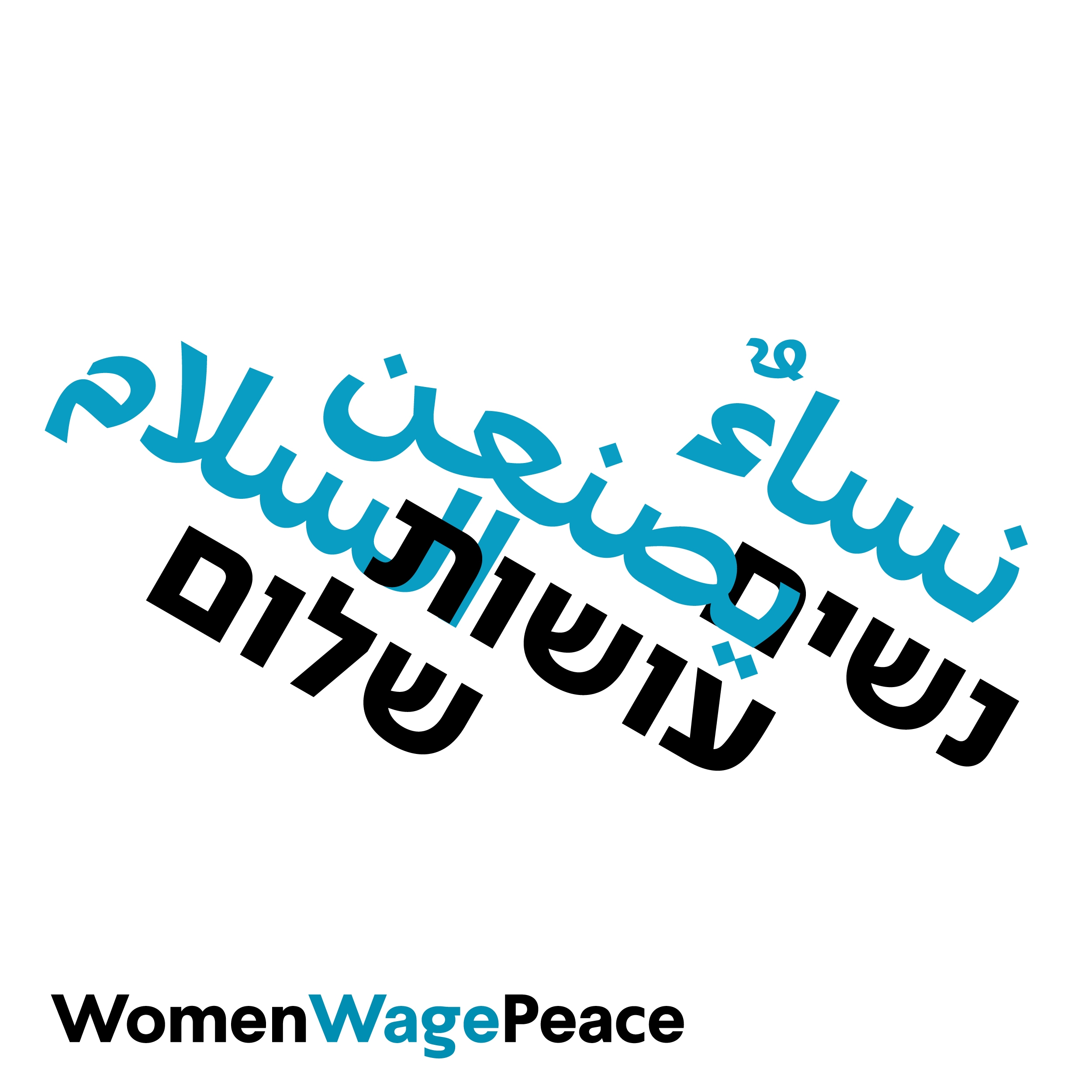 women wage peace logo