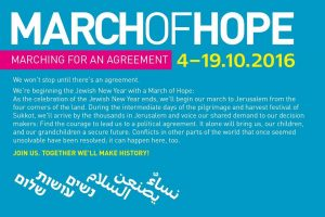 march-of-hope-banner-eng