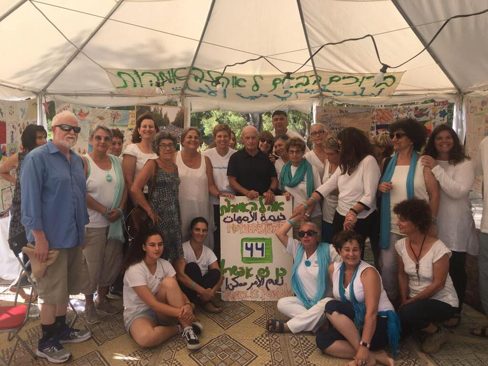 In Israel, Jewish and Arab women call for peace - Interview with Orna Raz by Alia Chebbab, Nadja, May 2019