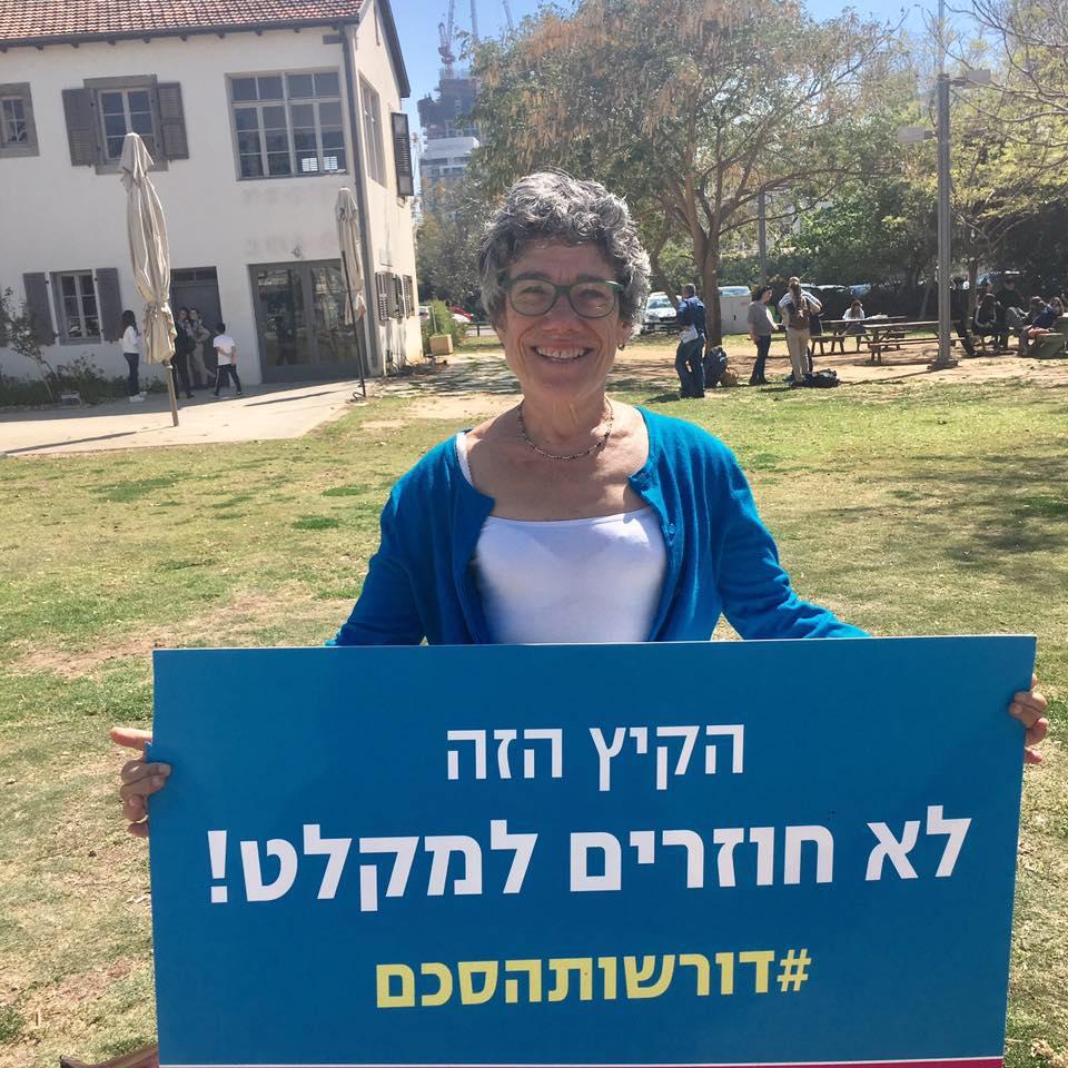 THE Children of Peace interview: Orna Raz of WWP