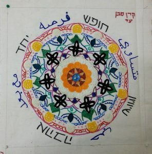 quilt of peace