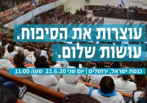 Stopping the annexation. Waging peace – Upcoming and past events